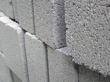 Лёгкий бетон по доступной цене